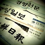 Picture of South Korean newspapers